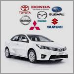 خودروهای ژاپنی